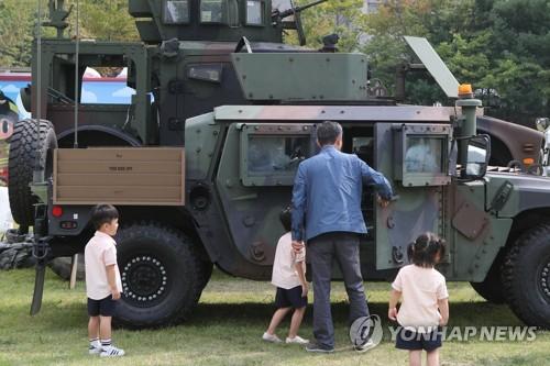 '안보·재난 체험' 경기도 북부청사서 페스티벌