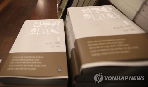 '5·18 북한군 개입설이 팩트?'…5월 단체 지역MBC 항의방문