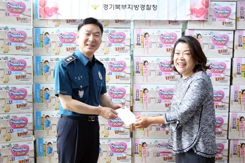 경기북부경찰청, 아동보호시설에 위문품 전달