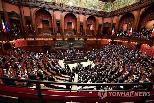 伊집권 민주당, 내년 상반기 총선 앞두고 새 선거법 개정안 제출