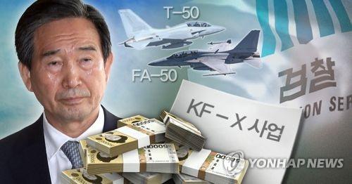 KAI 5천억대 분식회계 혐의 뒤엔…'사업진행률의 마법' 의심