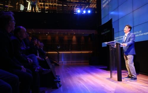 '삼성 글로벌 인공지능 포럼' 뉴욕서 열려