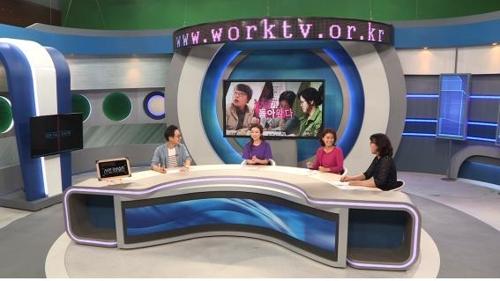 한국직업방송, '산업카운슬러'의 세계 소개