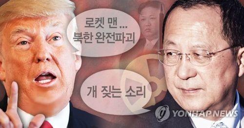 '핵무기·테러' 금융제재 1천300여명…北노동당·알카에다 포함(종합)