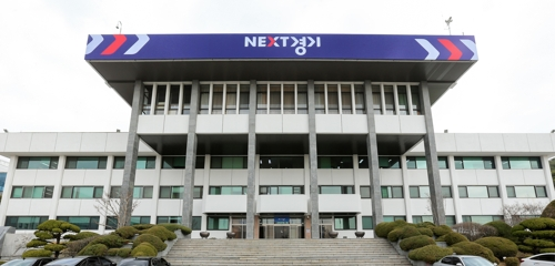 경기도 14개 산하기관, 하반기 통합공채 94명 선발