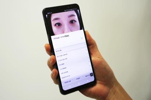 현대百그룹 온라인몰, '홍채인증 로그인' 도입
