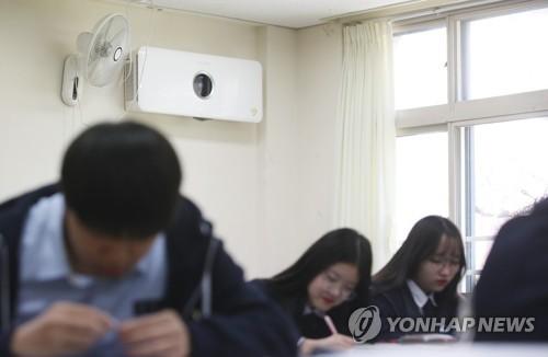 충남 화력발전소 주변 학교 47곳에 공기청정기 설치