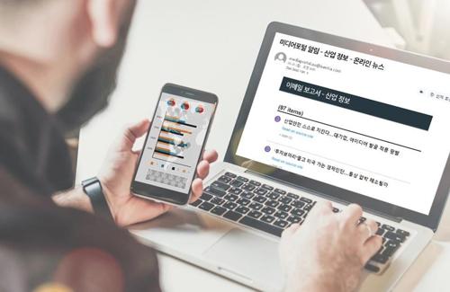 '홍보업무 효율적 처리' 미디어포털 서비스 출시