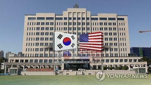 한미 국방부, 27∼28일 KIDD 회의…대북 확장억제 강화 논의
