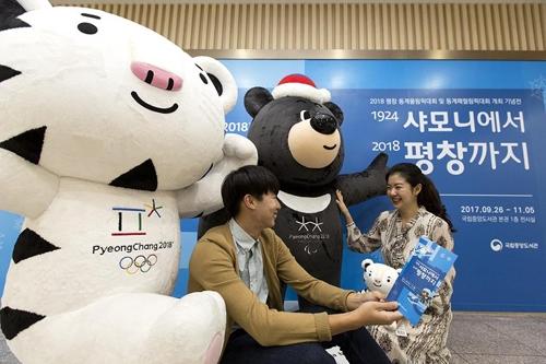 샤모니에서 평창까지…전시로 보는 동계올림픽 100년史