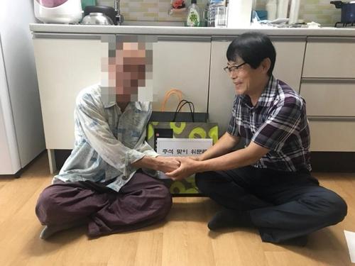 [울산소식] 범죄피해자지원센터, 35가구에 위문품 전달