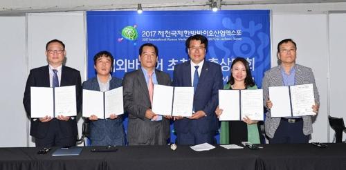 제천한방바이오엑스포 참가 기업 수출계약 '봇물'