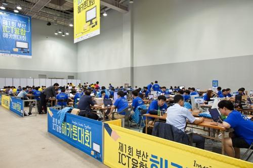 ICT 우수 스타트업 발굴 해카톤대회 벡스코서 26일 열려