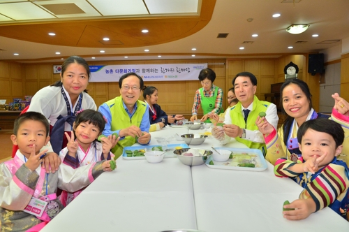 [게시판] 농협금융지주, 다문화가족 한국 전통문화 체험 행사
