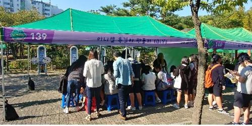폴리텍대 서울강서캠퍼스, 제4회 Dream Job 페스티벌 참여