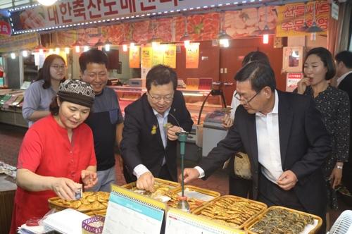 박춘섭 조달청장, 추석 맞아 전통시장·복지시설 방문