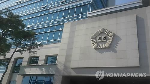 """""""산업단지 잘 봐달라"""" 진천군의원에 뇌물 준 브로커 구속"""