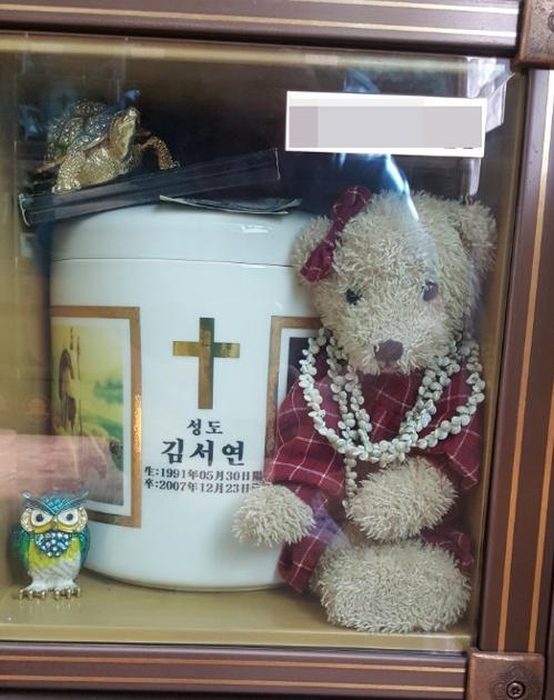 故 김광석의 딸 유해 안성 추모시설에 봉안