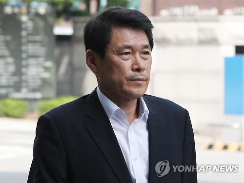 검찰, '정치자금법 위반 혐의' 이군현 의원에 징역 2년 구형