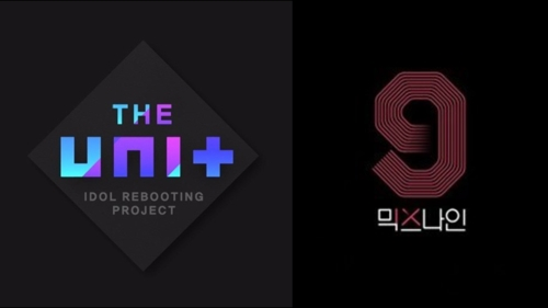 [리뷰] '또 서바이벌?' 믹스나인과 더 유닛, 우려는 없나?