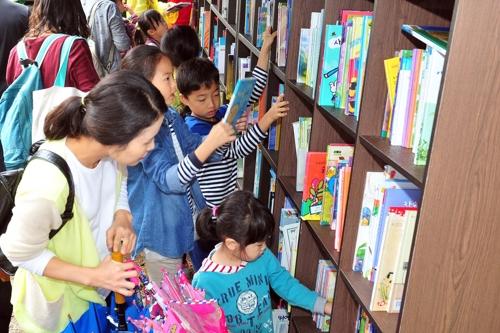 '책들의 가을 소풍' 제주 책 축제 21∼22일 열려