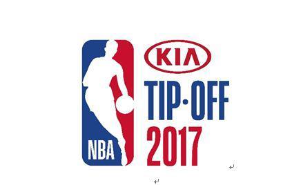 기아차 美판매법인, NBA와 마케팅 파트너십 체결