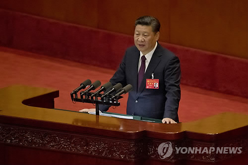 """中 시진핑 """"2050년까지 세계적 지도국가로 부상""""(종합)"""