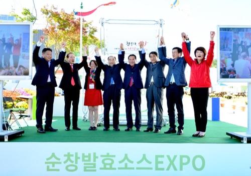 '화려한 맛 잔치'… 순창 장류축제 20일 개막