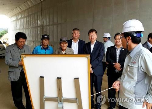 강릉시 박월마을 진입도로, 권익위 조정으로 구조 개선