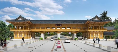 '가장 한국적 캠퍼스 만든다'…전북대 70억 들여 한옥정문 건립