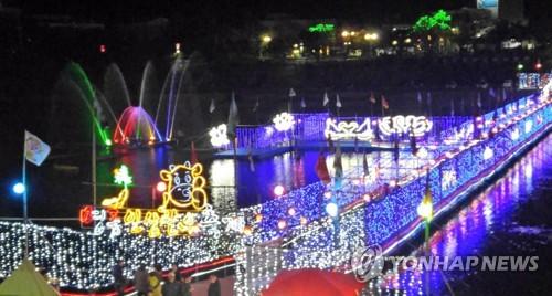 강원 홍천 인삼·한우 명품축제 20일 개막