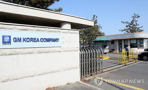 """전북도의원 """"정부·산업은행, 한국GM 철수 대비해야"""""""