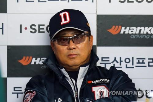 """김태형 두산 감독 """"힘으로 붙어서 이겼다"""""""