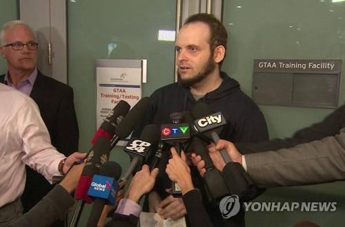 5년만에 구출된 캐나다·미국인 부부, 美드론이 찾아냈다