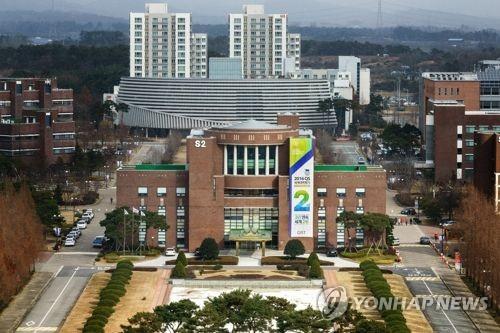 특허청 '2017년 광주 지식재산 창업콘서트' 23일 개최