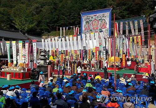 '고혼 위로'…동해 삼화사 국행수륙대재 봉행