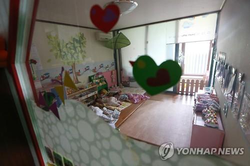 민간어린이집 보내는 학부모 부담 던다…지자체 보육료 지원(종합)