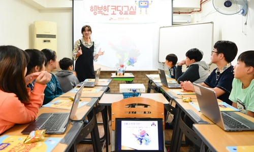 [게시판] SK C&C, '행복한 코딩 교실' 운영