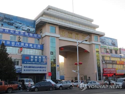 '北 기업폐쇄' 북중접경 중국인 대북무역상들 전전긍긍
