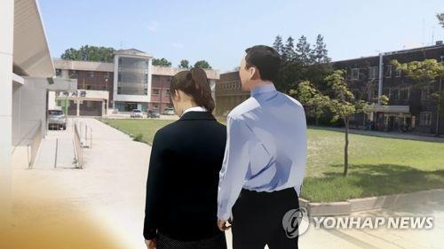 '여고생 성추행' 체육교사 파면…방관한 교직원도 무더기 징계