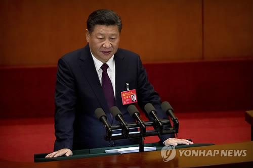 """시진핑, 2050년까지 中-대만 통일 시사…""""분열책동 용납 안해"""""""
