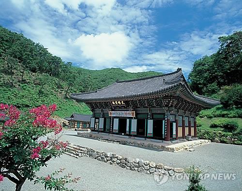 연잎밥에 장아찌 김밥까지…고운사서 사찰음식문화제