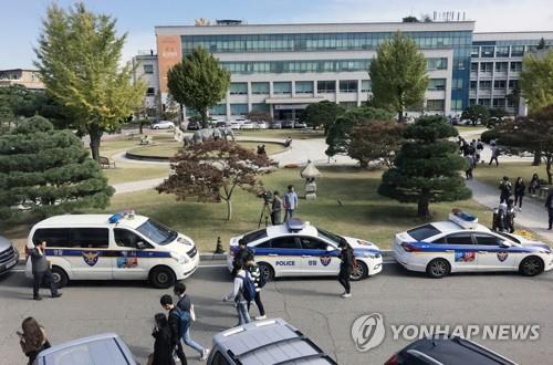 손나은 참석 동국대 행사에 폭발물 협박…허위로 밝혀져(종합)