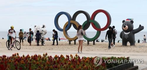 평창동계올림픽 성공 기원…대구서 음악회 열려