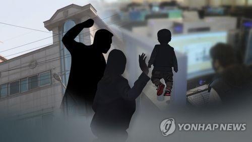 부부싸움중 자녀 흉기로 위협한 40대 집행유예