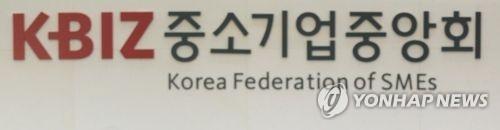 """""""중기 자금조달 위해, 핀테크 기반 대출 활성화 필요"""""""