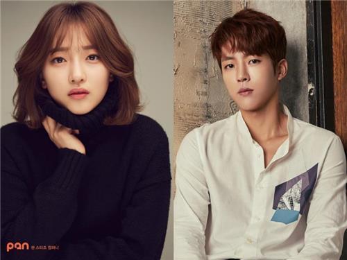 표예진·인피니트 성열, KBS 1TV '미워도 사랑해' 주연