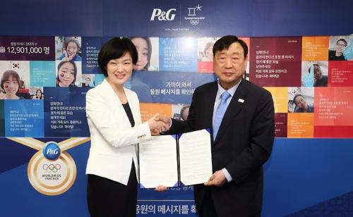 평창조직위, 한국P&G와 응원 캠페인 '응답하라 오천만'