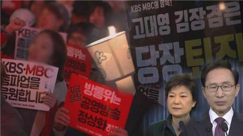 SBS '그것이 알고싶다', 과거 정권 언론인 사찰 등 조명