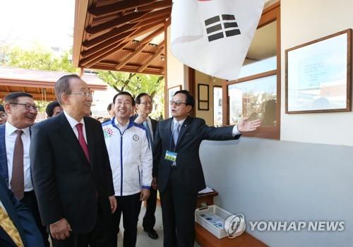 """""""후진양성 나서달라"""" 충주시 반기문 前총장에 지원 요청"""
